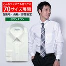 ワイシャツ メンズ長袖 ボタンダウンCARPENTARIA Y12CAB101