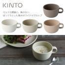 ワイドマグカップ スープカップ ホワイト...