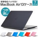 MacBook Air 13 ケース カバー A1932 A1369...