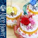 プリザーブドフラワー アレンジ フラワーケーキ プリザーブド アレンジ 花 お誕生日 お祝い