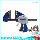 アーウィン IRWIN 10505947 クイックチェンジXP 1250MM