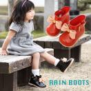 長靴 レインブーツ レインシューズ 雨靴 雨具 靴 くつ 赤ちゃん ベビーシューズ BABY 女の子 女児 リボン ガーリー 可愛い カジュアル