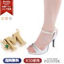 アンクレット レディースイニシャル K10 アンクレット 10金 ダイヤモンド エメラルド ルビー アメジスト サファイア ギフト