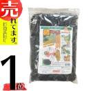 いのししペレット 2kg入 いのしし用忌避剤 【いのしし対策】