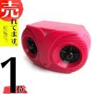 コンパル 乾電池式 ねずみ防除器 ネズミ対策 アサノヤ産業 PD