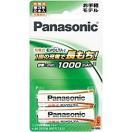 【在庫目安:僅少】Panasonic  BK-3LLB/2B 充電式エボルタ 単3形 2本パック(お手軽モデル)