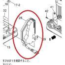 カワエースNF2用 電装箱NF-400  NF2-400用 (28)