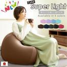 ビーズ クッション BodyFit beads cushion ...