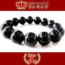 1万円→驚異の90%OFF オニキス 高品質 ...