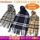 【アウトレット特価】オロビアンコ マフラー ラムウール100% タータンチェック OB-1602 WD000033 BOXなし ギフト不可