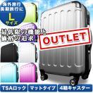 アウトレット スーツケース Lサイズ キャリーケース 大型7-14日用 半年保障 超軽量 TSAロック搭載 大容量 ダブルファスナー 8輪キャリーバッグ 頑丈
