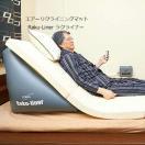電動ベッド リクライニングベッド エアーリクライニングマット R...