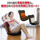 筋トレ 姿勢矯正 背筋 腹筋座椅子 コアスリマーEX