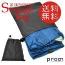 【送料無料】「Prono(プロノ)」オリジナル防水多目的収納袋/F-15004/<br>/【2016 WEX その他】