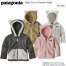 パタゴニア PATAGONIA キッズ  ベビー フリース フード 61155<Baby Furry Friends Hoody  ベビー ファーリー フレンズ フーディ>※取り寄せ品