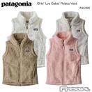 パタゴニア PATAGONIA キッズ 子供用 レディースフリースベスト 65490<Girls' Los Gatos Vest  ガールズ ロス ガトス ベスト>※取り寄せ品