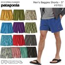 パタゴニア PATAGONIA バギーズショーツ 57020<Men's Baggies Shorts - 5