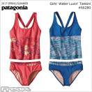 ネコポス発送(PATAGONIAパタゴニア子供用水着)66280<Girls'WaterLuvin'Tankiniガールズウォーターラヴィンタンキニ>女の子用※取り寄せ品