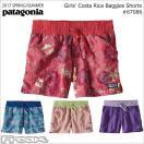 ネコポス発送可能PATAGONIAパタゴニア女の子ボードショーツ67086Girls'CostaRicaBaggiesShortsガールズコスタリカバギーズショーツパンツ※取り寄せ品
