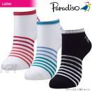 「2017新製品」PARADISO(パラディーゾ)「レディース 3Pソックス(3色1セット) SOCL74」テニスウェア「2017SS」