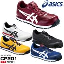 アシックス 安全靴  FCP201 asics ウィンジョブ CP201 (送料無料)