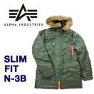 ALPHA INDUSTRIES (アルファ インダストリーズ) Slim Fit N-3B スリムフィット フライト ジャケット タイト