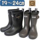 長靴 キッズ 男の子 19cm-24cm 男女兼用 ハンタータイプ レインシューズ スリップ防止 通学 登園 雨具 レイングッズ K's PLUS(ケーズプラス)5414104-17008