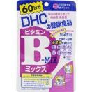 ビタミンBミックス DHC 60日分(120粒)送...