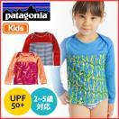 【完売】パタゴニア(Patagonia)キッズKID'Sベビー・リトル・ソル・ラッシュガード(子供用長袖ラッシュガード)2015最新モデル
