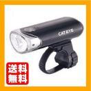 キャットアイ(CAT EYE) LEDライト ブラック HL-EL130