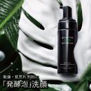 メンズ 洗顔料 泡 クワトロボタニコ ボタニカルフェイスウォッシュ & シェービングフォーム 男性用スキンケア