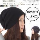SALE セール 1000円 QUEENHEAD クイーンヘ...