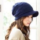 期間限定1111円 ニット帽 こすりたくなる肌触り 商品名 肌きも☆ニットキャスケット 帽子 レディース メンズ 大きいサイズ 秋冬