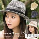 57.5 59 61 63 cm UV レディース 大きいサイズ 帽子 メンズ サーモゴールデンHAT 日よけ ストローハット 中折れ ハット