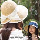 UVハット 58-62 cm 商品名 バックスタイル麦わらHAT 麦わら帽子 UVカット 帽子 レディース 大きいサイズ 日よけ 女優帽 つば広 ストローハット 春 夏