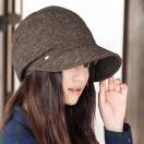 商品名 2015メランジキャスケット 帽子 レディース 大きいサイズ 防寒 キャスケット UV 紫外線対策 秋 冬