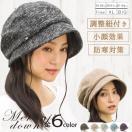 商品名 2015メランジダウンハット 小顔効果抜群 帽子 レディース 大きいサイズ UVカット キャスケット ハット