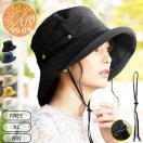 紫外線100%カット 通気性を考えた紐付きHAT  ブリーズフレンチHAT-2017 帽子 レディース 折りたたみ 大きいサイズ 風に飛ばない