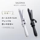 【ポイント5倍】SALONIA セラミック カール ヘアアイロン 32m・25mm
