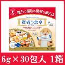 大塚製薬 賢者の食卓 ダブルサポート 6g(30包入)×1箱