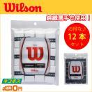 Wilson ウィルソン プロオーバーグリップ12...