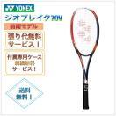 ジオブレイク70V ヨネックス ソフトテニス...