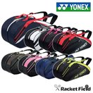 【2017NEW】ヨネックス YONEX チームシリーズ ラケットバッグ 6 (リュック付き)(テニス6本用)(BAG1732R)