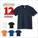 グリマーGLIMMER/4.4オンス ドライVネックTシャツ/メンズ