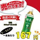 サントリー  特茶  トクホ  特定保健用食品 500ml×24本