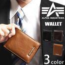 財布 メンズ 二つ折り財布 ウォレット 財布サイフさいふ メンズ財布 ALPHA アルファ メール便 即納