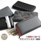 財布 サイフ 長財布 ラウンドファスナーロングウォレット メンズ ラウンドジップ 小銭入れあり 3層式 大容量 即納