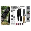 レインパンツ メンズ レディース おしゃれ 組み合わせな自由のレインウェア レインコート 合羽 レイントラックパンツ AS950