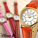 ミッキー 腕時計 ディズニー レディース 腕時計 ディズニー Disney ミッキー レディース 本牛革 革 ウォッチアウトレット disney_y