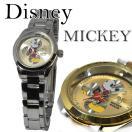 ミッキー 腕時計 ディズニー Disney ミッキー  レディース メンズ ウォッチ アウトレット 訳あり 箱なし【disney_y】